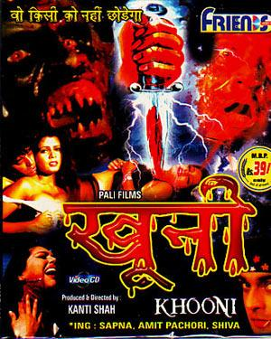 Khooni Download Movie Pictures Photos Images
