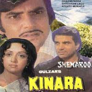 KINARA  movie