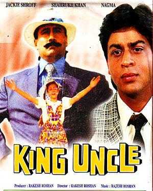 KING UNCLE  movie