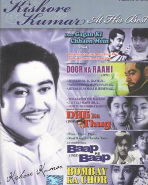 KISHORE KUMAR AT HIS BEST DVD