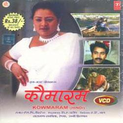 KOWMARAM (HINDI)  movie