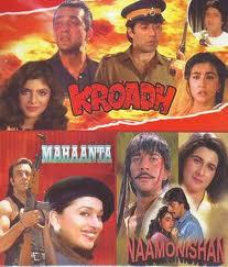 KROADH - MAHAANTA - NAAMONISHAN - 3 in 1 DVD  movie