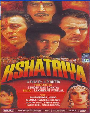 KSHATRIYA  movie