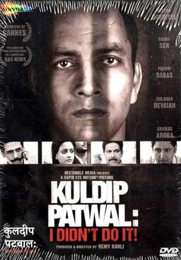Kuldip Patwal - I Didnt Do It poster