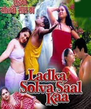LADKA SOLVA SAAL KAA  movie