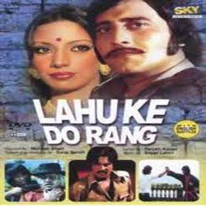 LAHU KE DO RANG  movie