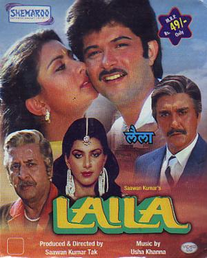 Laila (1984) SL YT - Sunil Dutt, Anil Kapoor, Poonam Dhillon, Anita Raj, Pran, Satyendra Kapoor, Yogeeta Bali, Trilok Kapoor, Jagdish Raj