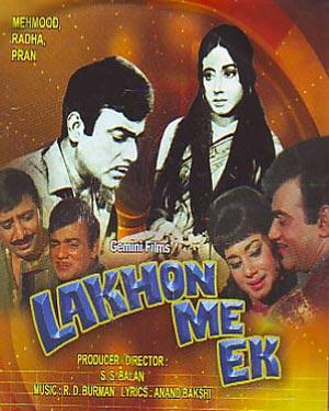 LAKHON MEIN EK  movie