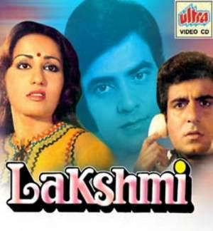 LAKSHMI  movie