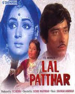 LAL PATTHAR  movie