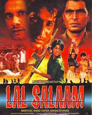 LAL SALAAM poster