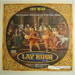 LAV KUSH  movie