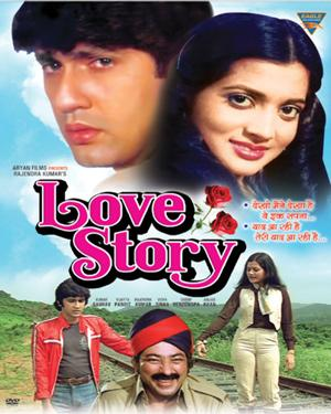 love story movie download in hindi