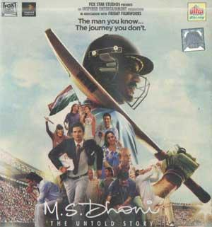 M. S. Dhoni - The Untold Story  movie