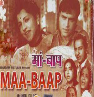 MAA BAAP  movie