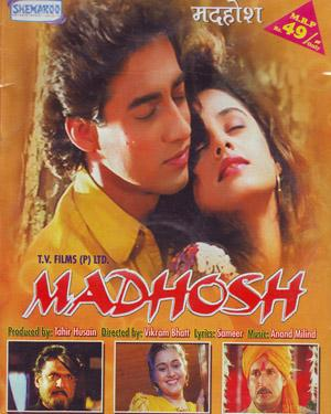 madhosh movie theater website of dolorespaa