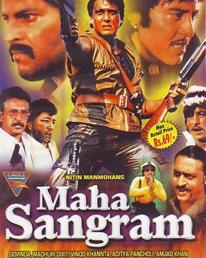 MAHA SANGRAMAM  movie
