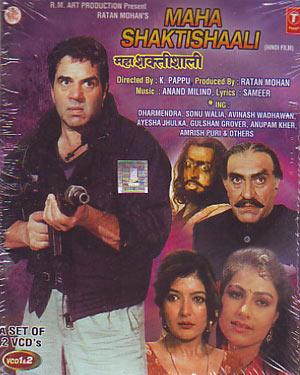 MAHA SHAKTISHAALI  movie