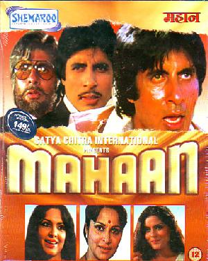 MAHAAN  movie