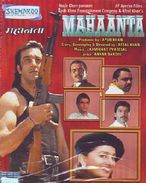 MAHAANTA  movie