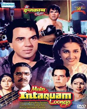 MAIN INTAQUAM LOONGA  movie