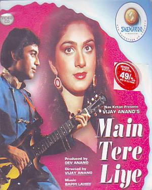 MAIN TERE LIYE  movie