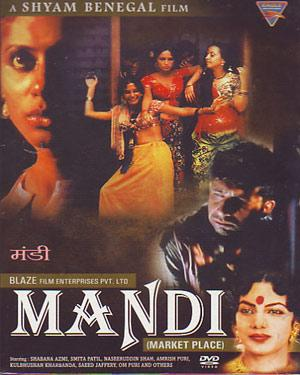 MANDI  movie