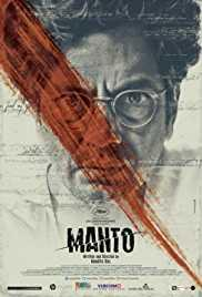 Manto poster