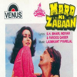 MARD KI ZABAAN  movie