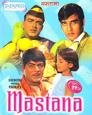 MASTANA  movie