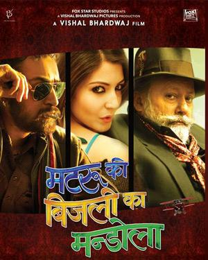 Matru Ki Bijlee Ka Mandola BluRay