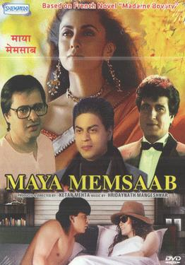 MAYA MEMSAAB  movie