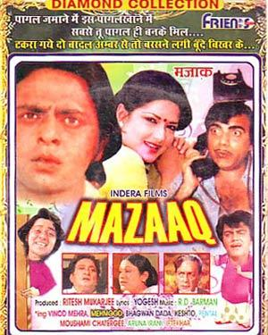 MAZAAQ  movie