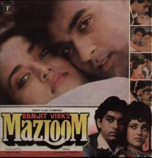 MAZLOOM  movie