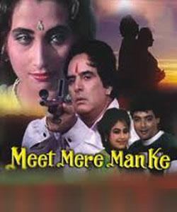 MEET MERE MAN KA  movie