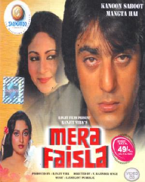 MERA FAISLA  movie