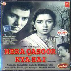 MERA QASOOR KYA HAI  movie