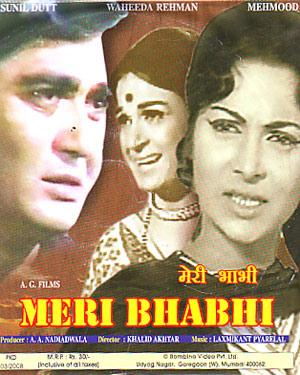 MERI BHABHI  movie