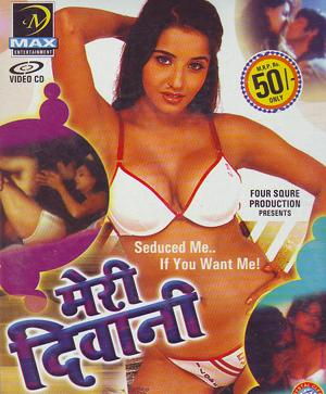 film Indian adult