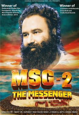 MSG 2 - The Messenger DVD
