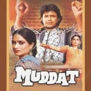 MUDDAT  movie