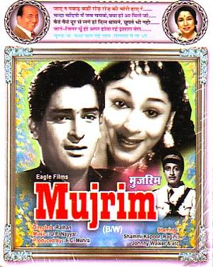 MUJRIM  movie