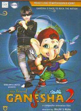 MY FRIEND GANESHA 2 poster