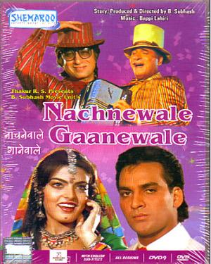NACHNEWALA GAANEWALE