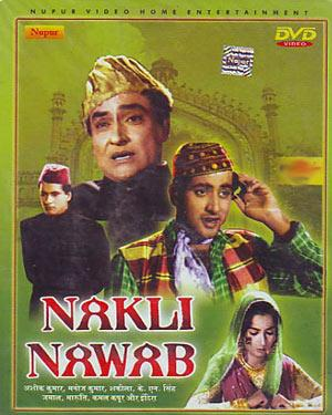 NAKLI NAWAB  movie