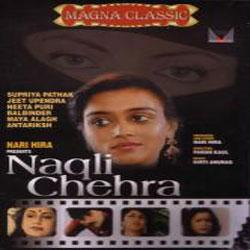 buy hindi movie naqli chehra vcd