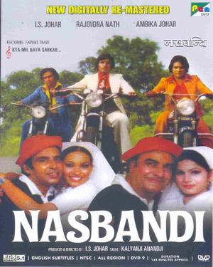 NASBANDI  movie