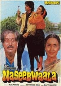 NASEEBWAALA  movie
