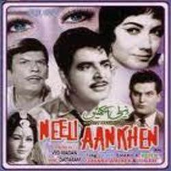 NEELI AANKHEN  movie