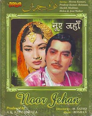 NOOR JEHAN